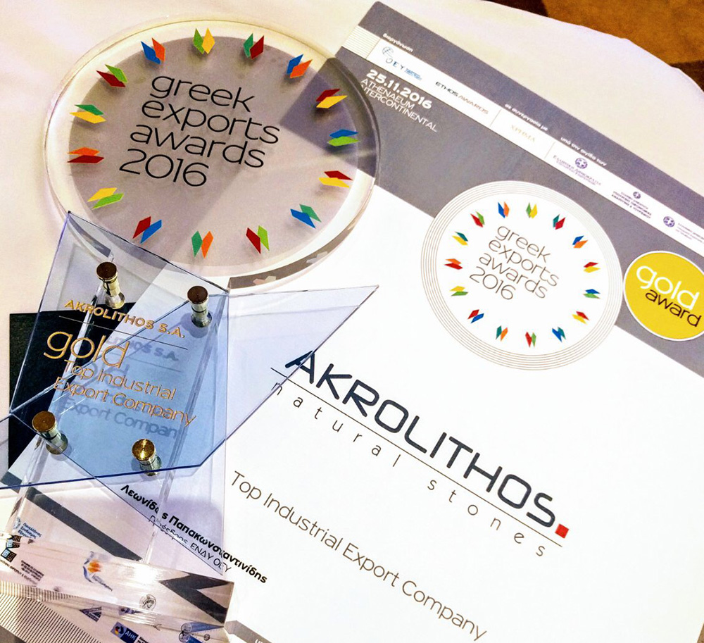 Gold distinction for Akrolithos Company on 5th Contest «Greek Exports Awards 2016»